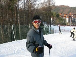 Ski Trip Picture